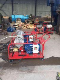 350公斤22升高压清洗机 汽油小广告牛皮癣清洗机