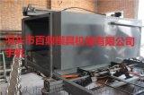 泊头彩石金属瓦生产设备专业生产