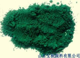 山东宝桐供应塑胶母粒用5139酞青绿G 颜料绿7