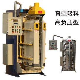 荧光颜料真空粉体定量包装机灌装机打包机装袋机包装秤包装称