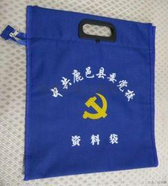嘉宇牛津布党校培训手提袋
