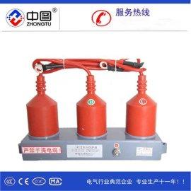 tbp-b-12.7f/85过电压保护器厂家批发