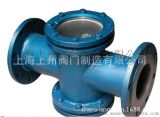 視鏡、襯氟視鏡 上海專業生產廠家