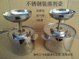 环保清洁台 2.5L不锈钢清洁壶