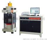 混凝土压力试验机  混凝土压力试验机生产厂家选择标准