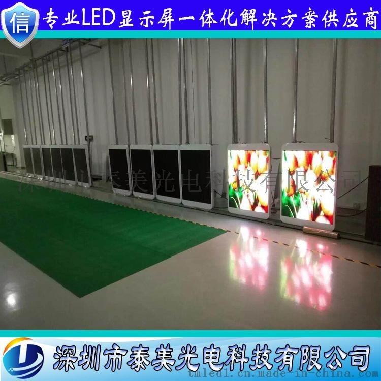 深圳泰美P5全彩户外智能高清LED灯杆屏可定做单面双面灯杆led显示屏