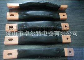 大量生产编织带软连接 高低压电柜铜母线排软连接 导电带