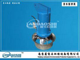 直销潜水搅拌机QJB2.2kw蓝宝石碳钢高效能