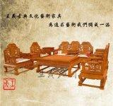 济宁红木缅甸花梨沙发销售品牌 花梨木家具定做