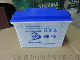 河北山西陕西12V180型电瓶三轮车电动载客拉货车蓄电池