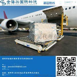 生物制剂生物医药品特种恒温国际空运
