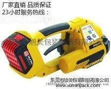 厂家直销进口STB-70手提式自动打包机 手提电动打包机