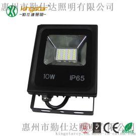厂家供应LED泛光灯户外照明投光灯防水节能灯
