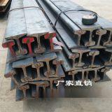 天车行走轨道 18kg轻轨 材质Q235钢 12.5米一根常用轨 起重机轨道标准 起重机轨道压板夹板