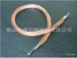 **镀锡铜编织带 铜编织铜软连接 铜导电带 铜编织接地线