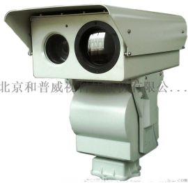 铁路专用热成像摄像机