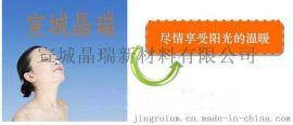 安徽宣城厂家直销防晒霜系列专用纳米二氧化钛/钛白粉/抗紫外线/亲水亲油/粉末