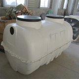 華恆新農村改造1立方小型SMC模壓化糞池環保防腐蝕三格式過濾污水處理設備