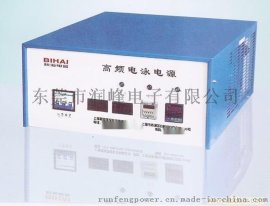 稳压稳流脉冲整流器润峰可调直流电源  高频脉冲整流器电镀电源开关电源哪家好