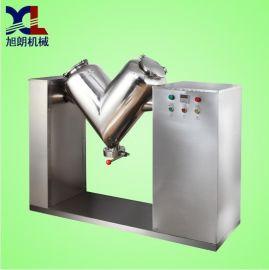 不锈钢高效混合机多功能高效混合机报价