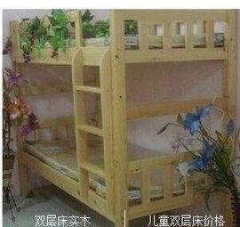 成都幼儿园床,儿童实木双层床,久久乐定制