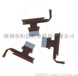 青岛生产FPC手机天线柔性板PCB电路板/软硬结合线路板
