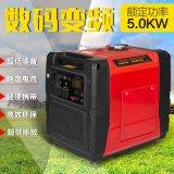星煜XG5600数码变频发电机,5KW家用柴油发电机,220V单相便携式超静音发电机