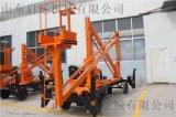 安徽合肥厂家直销启运自行移动式曲臂升降机 简易高空作业车