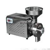 雷邁2.5KW大功率五穀雜糧磨粉機/開店專用磨粉機
