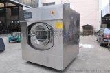 金挚莱 全自动水洗机洗衣设备 水洗机 全自动洗涤水洗机 干洗机水洗机