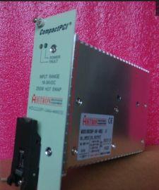现货供应直流人CPCI电源 HDC250P-24B-490E
