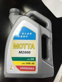 莫塔汽机油  代理商 武汉市代 欢迎加盟