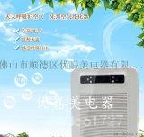 空氣淨化器 家用空氣自淨器 負離子淨化器 除甲醛二手菸
