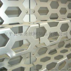 冲孔网板|金属冲孔板|装饰穿孔板
