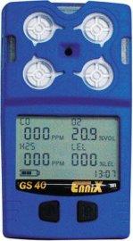 恩尼克思GS40复合气体检测仪
