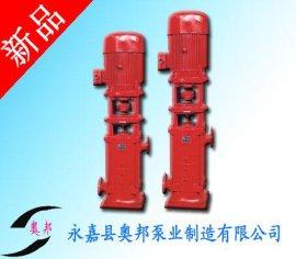 消防泵,XBD-DL立式多级消防泵