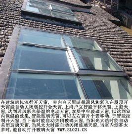 平移电动天窗