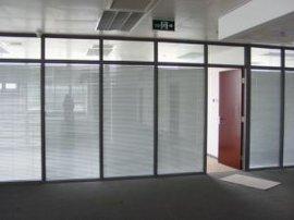 铝镁合金隔断、玻璃隔断、玻璃隔墙(585881)