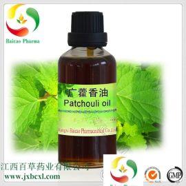 GMP備案 廠家專業生產 廣藿香油