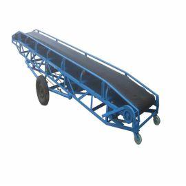 小麦入仓用皮带输送机 移动式输送机规格齐全78