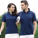夏季时尚短袖工作服t恤短袖广告衫 男式Polo衫定制企业店标logo