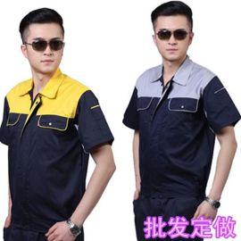 厂家批发定制工作服半袖套装夏季短袖机修工工作服