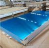 瑞升昌铝业现货供应批发3003铝锰合金铝板3003防锈铝管价格 铝方管 规格型号齐全可定尺开平价格优惠 量大从优