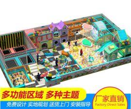 马卡龙儿童乐园 室内小型蹦床贴贴乐 互动砸球投影