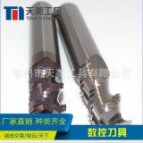 廠家直銷 非標粗皮刀55度鎢鋼塗層4刃粗皮刀波刃粗皮銑刀鎢鋼粗皮