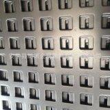 厂家加工不锈钢冲孔网 Q235铁板方孔外墙装饰网 方形冲孔多孔板