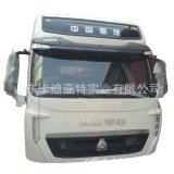 原廠1: 24 中國重汽豪沃牽引車 豪沃重卡HOWO 336 卡車模型 綠色