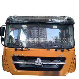 豪卡H7自卸车驾驶室总成 豪卡H7平顶驾驶室篓子 原厂钣金质量保证