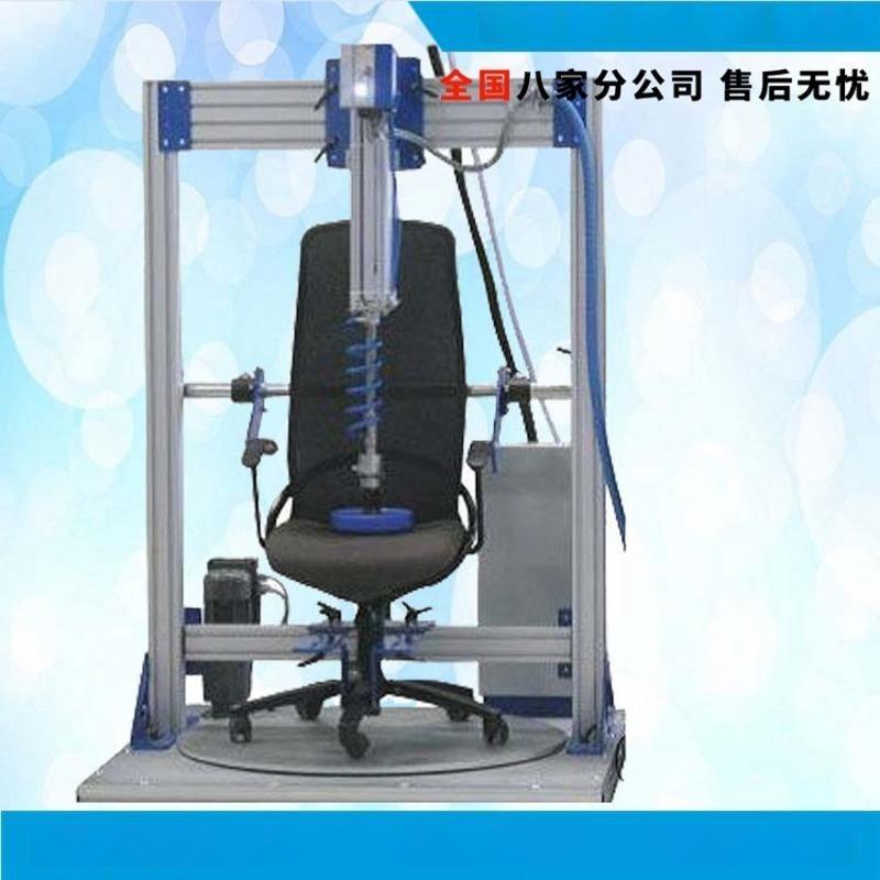 辦公座椅旋轉耐久性壽命測試機測試儀試驗機