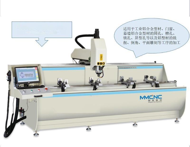 办公家具数控加工中心铝合金型材数控加工中心支持定制